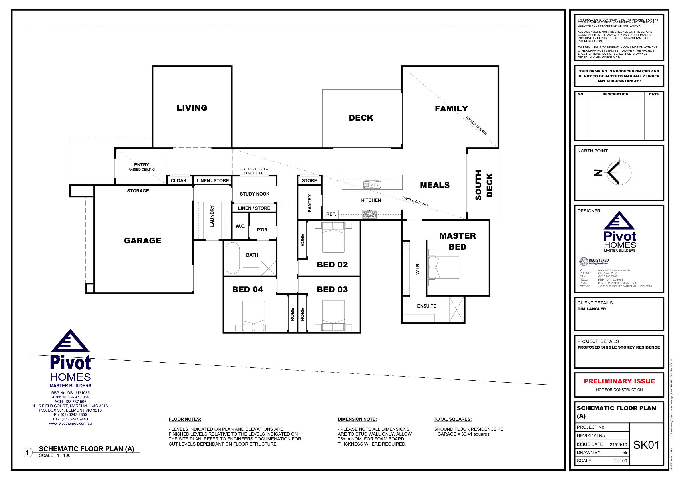 Setout plan lot 271 for Pivot home designs